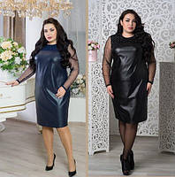 Шкіряне плаття з обробкою стразами, з 48 по 82 розмір, фото 1