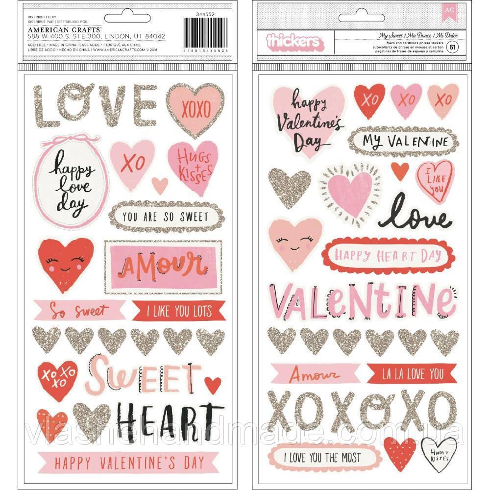 Наклейки фомові - My Sweet Phrase & Icons.Foam & Cardstock - La La Love - Crate Paper