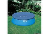 Intex 28020, тент для надувного бассейна, Д244см, фото 1