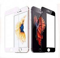 Защитное противоударное стекло для Apple Iphone 5 5s 5c SE 3D Черное Белое Золото