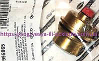 Воздухоотводчик латунныйв сборе с сальником (фир.уп, Италия) котлов Ariston Uno, арт.995865, к.з.4238