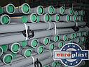 Труба 50х1,8х250 ПП Европласт раструбная с уплотнительным кольцом для внутренней канализации серая, фото 2