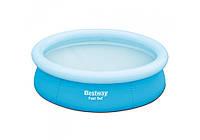 Bestway 57252, надувной детский бассейн
