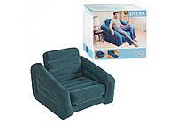 Intex 68565, надувное кресло раскладное