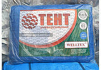 Welltex tent-65-8x10, тент универсальный - подстилка, плотность 65 г/м2, фото 1