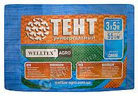 Welltex-Vaplant tent-55-5x6, тент универсальный, тарпаулин - подстилка, 55 г/м2