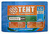 Welltex-Vaplant tent-55-10x12, тент универсальный, тарпаулин - подстилка, 55 г/м2