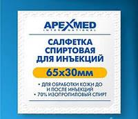 Салфетка спиртовая 65Х30 мм для обработки кожи до и после инъекций 200шт/упак. Apexmed Голландия