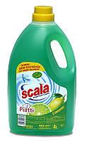 Засіб для миття посуду Scala  Limone 4л, арт.501761