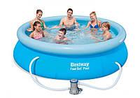 Bestway 57272, надувной бассейн
