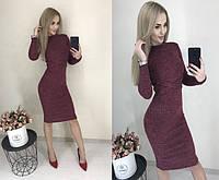 "Стильное платье мини "" Мустанг "" Angelo Style"