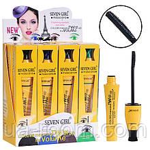 Тушь для ресниц Seven Girl mascara charming eyelash eye color №224B