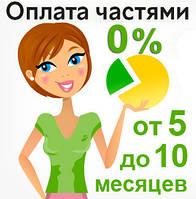 Оплата Частями без % рассрочка до 10 месяцев на теплый пол  Nexans, Hemstedt, Devi