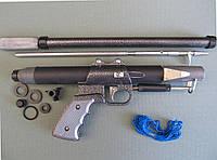 Rpp 32, РПП. Ружье подводное пневматическое, гарпун для подводной охоты, 32см