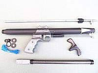 Rpp 47, РПП. Ружье подводное пневматическое, гарпун для подводной охоты, 47см