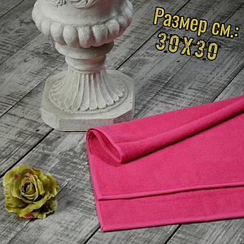 Махровая салфетка Узбекистан, пл.:400 гр./м2, 30х30 см., Цвет: Розовый