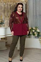 Жіночий костюм з оздобленням пайетка, з 48 по 82 розмір, фото 1