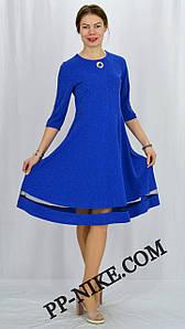 Платье №731