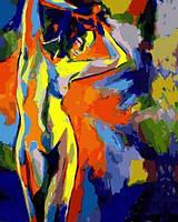 Раскраски для взрослых 40×50 см. Путь Мечты Художник Helena Wierzbicki, фото 1