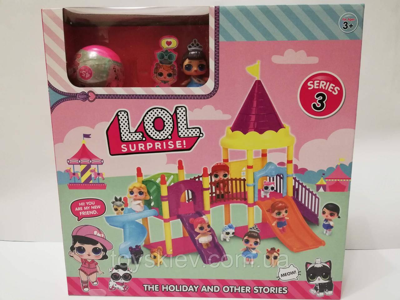 Игровой набор Куклы LoL ЛОЛ игровая площадка 857