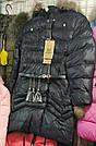 Куртка на девочку с ремешком, фото 7