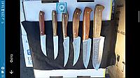 Набор кухонных ножей 40х13