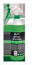 Grass Жидкий полимер «Hydro polymer» professional (с проф. триггером) (канистра 0,25л)
