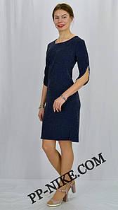 Платье №732