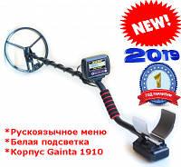 НОВИНКА 2019г! Металлоискатель импульсный Clone PI-AVR/Клон пи-авр на Русском языке Корпус Gainta 1910