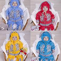 Детские махровые костюмы