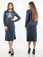 Женские платья больших размеров (р.р. 44-54 полубатал) Украина - от 6 штук