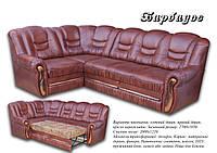 "Угловой диван""БАРБАДОС"""