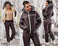 f148d99f966e Спортивный костюм на меху в Украине. Сравнить цены, купить ...