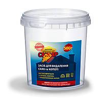 САЖАР средство от сажи, копоти 500 грамм
