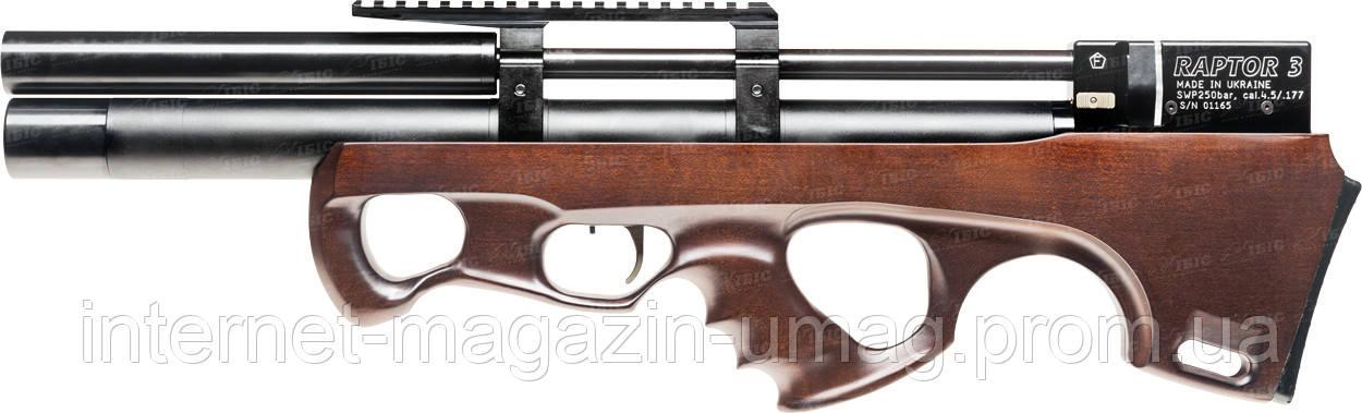 Винтовка пневматическая Raptor 3 Compact Plus, 4,5 мм, коричневая