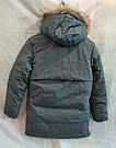 Куртка зимняя на мальчика, фото 4