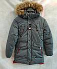 Куртка зимняя на мальчика, фото 5