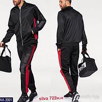 e205f383f44a Мужской спортивный костюм ластик в Украине. Сравнить цены, купить ...