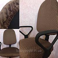 Чехол для офісного / дитячого крісла. Колір коричневий. Чохол на стул