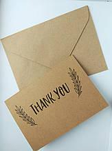 Листівка Дякую з конвертом 2