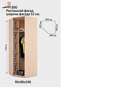 Угловой шкаф купе900х900х2400