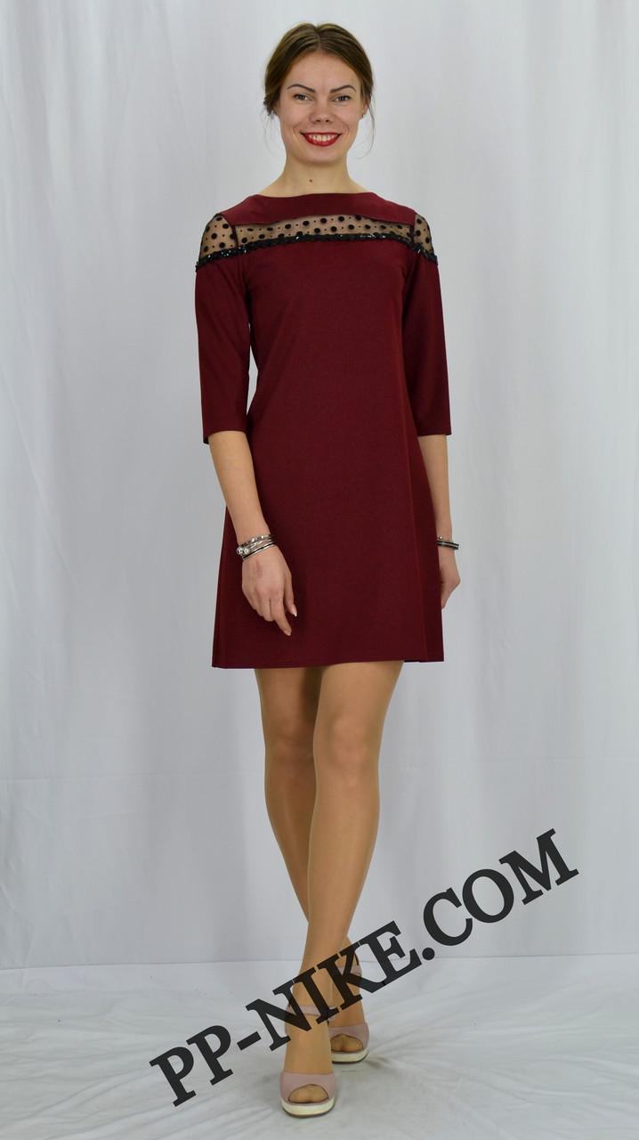 Платье №739