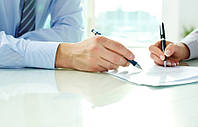 Реєстрація Товариства з обмеженою відповідальністю (ТОВ)
