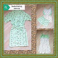Халат Пижама Ночнушка для беременных и кормящих в роддом 44 размер