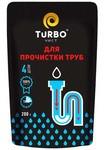 Гранулы для прочистки канализационных труб, Turbo, Tortilla , Сир