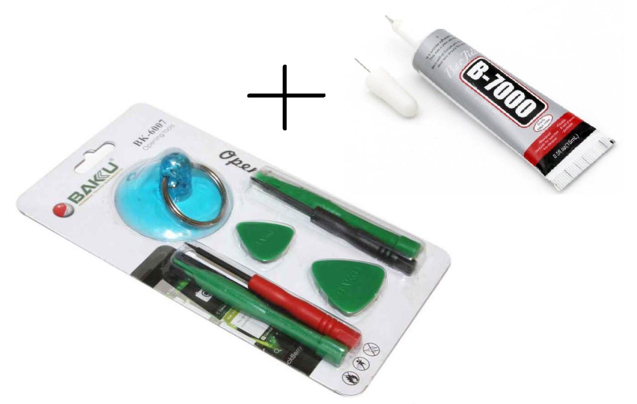 Набор инструментов для замены тачскина, дисплея, модуля BK-6007 + клей B-7000 15мл IPhone, Samsung, Fly, Meizu