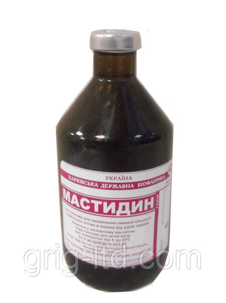 Мастидин 10 %