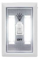 Світильник у вигляді вимикача Super Bright 1158 COB