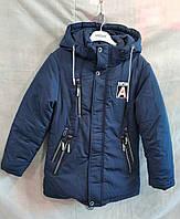 Куртка зимняя Тёплая на мальчика На меху
