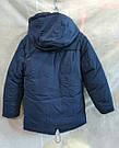 Куртка зимняя на мальчика, фото 2